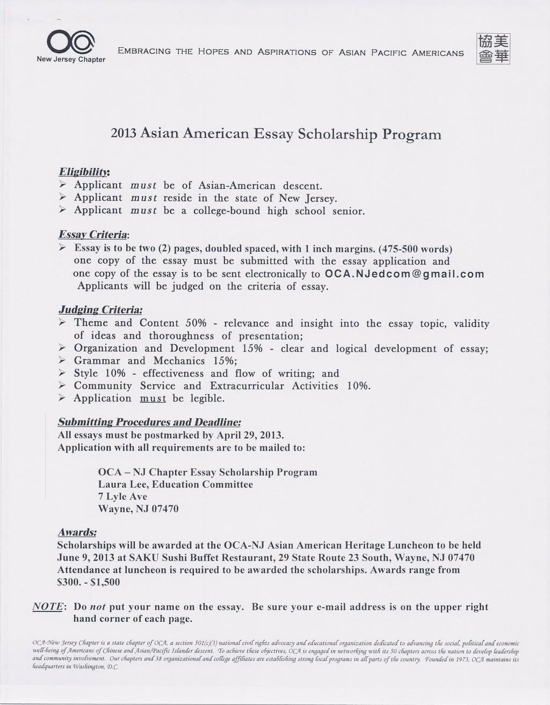 015 Essay Example Scholarship Tips Singular Gilman Psc Goldwater Large