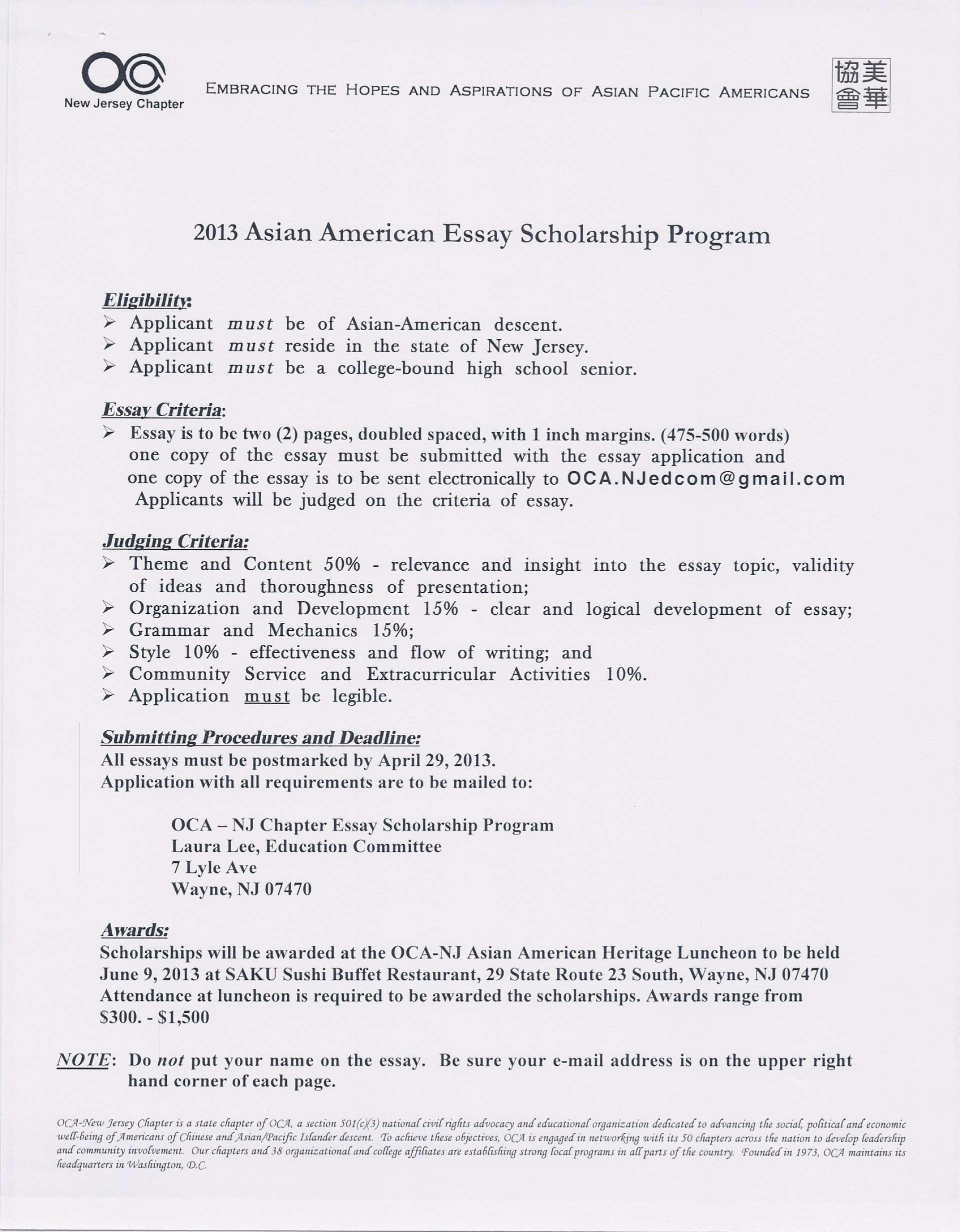 015 Essay Example Scholarship Tips Singular Gilman Psc Goldwater 1920