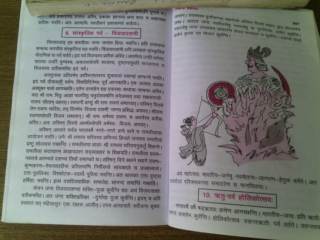 015 Essay On Dussehra Festival In English Surprising Large