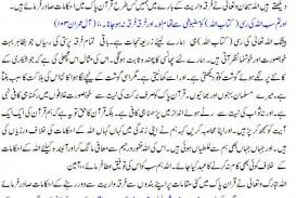 015 Essay On Islam Awful Persuasive Islamophobia My City Islamabad In Urdu Religion Hindi