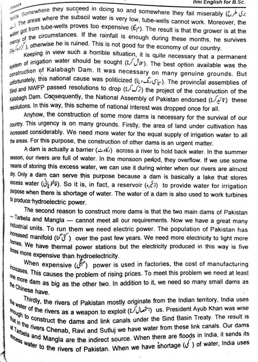 015 Essay On Water Example Unbelievable Cycle In Kannada Crisis Pakistan 300 Words Argumentative Bottled