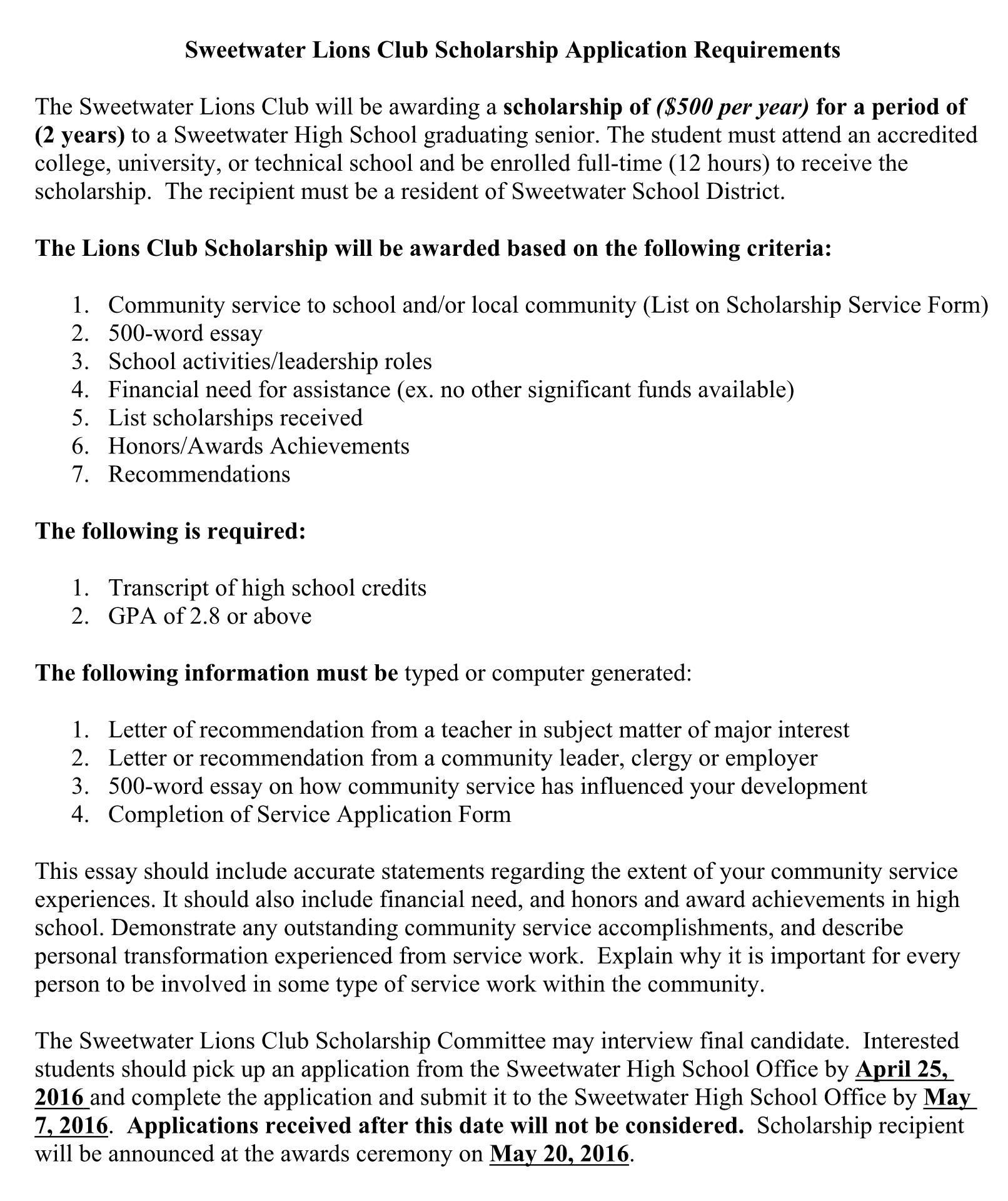 015 essay scholarships high school seniors sweetwater isd contest