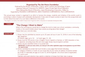 015 File Essay Example National Peace Marvelous Contest 2019