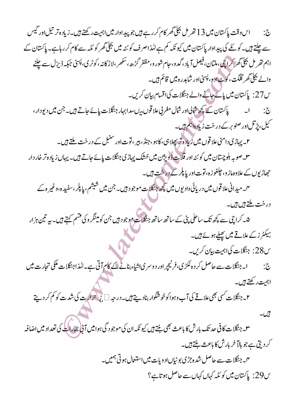 015 Issues To Write An Essay About Persuasive Social Media Essays On Topics Easiest Topic Pak Studies Short Questions Notes In Ur Funny Good Argumentative Interesting Paper Easy Awesome For High School Large