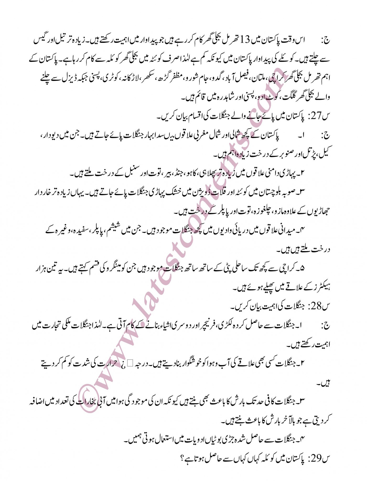015 Issues To Write An Essay About Persuasive Social Media Essays On Topics Easiest Topic Pak Studies Short Questions Notes In Ur Funny Good Argumentative Interesting Paper Easy Awesome For High School 1400