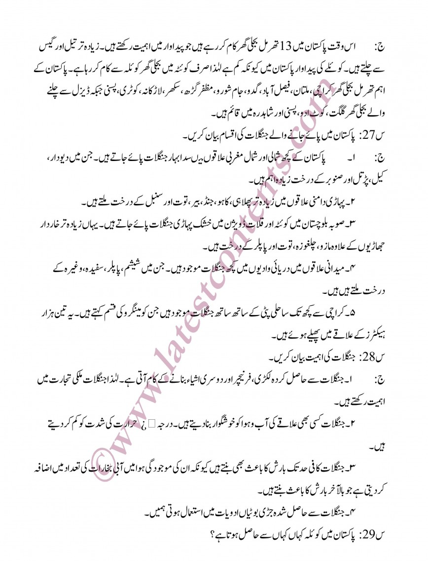 015 Issues To Write An Essay About Persuasive Social Media Essays On Topics Easiest Topic Pak Studies Short Questions Notes In Ur Funny Good Argumentative Interesting Paper Easy Awesome For High School 868
