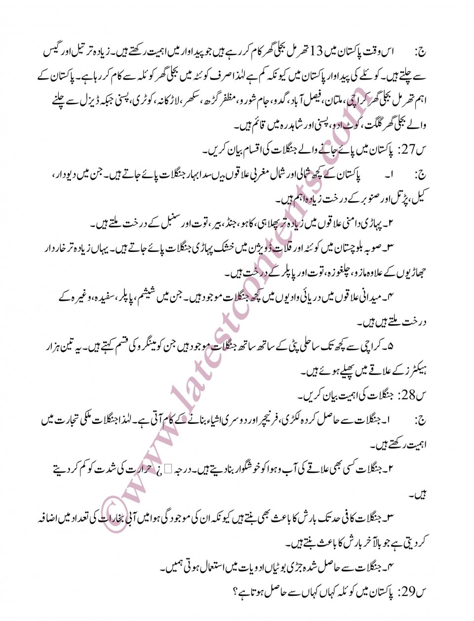 015 Issues To Write An Essay About Persuasive Social Media Essays On Topics Easiest Topic Pak Studies Short Questions Notes In Ur Funny Good Argumentative Interesting Paper Easy Awesome For High School 960