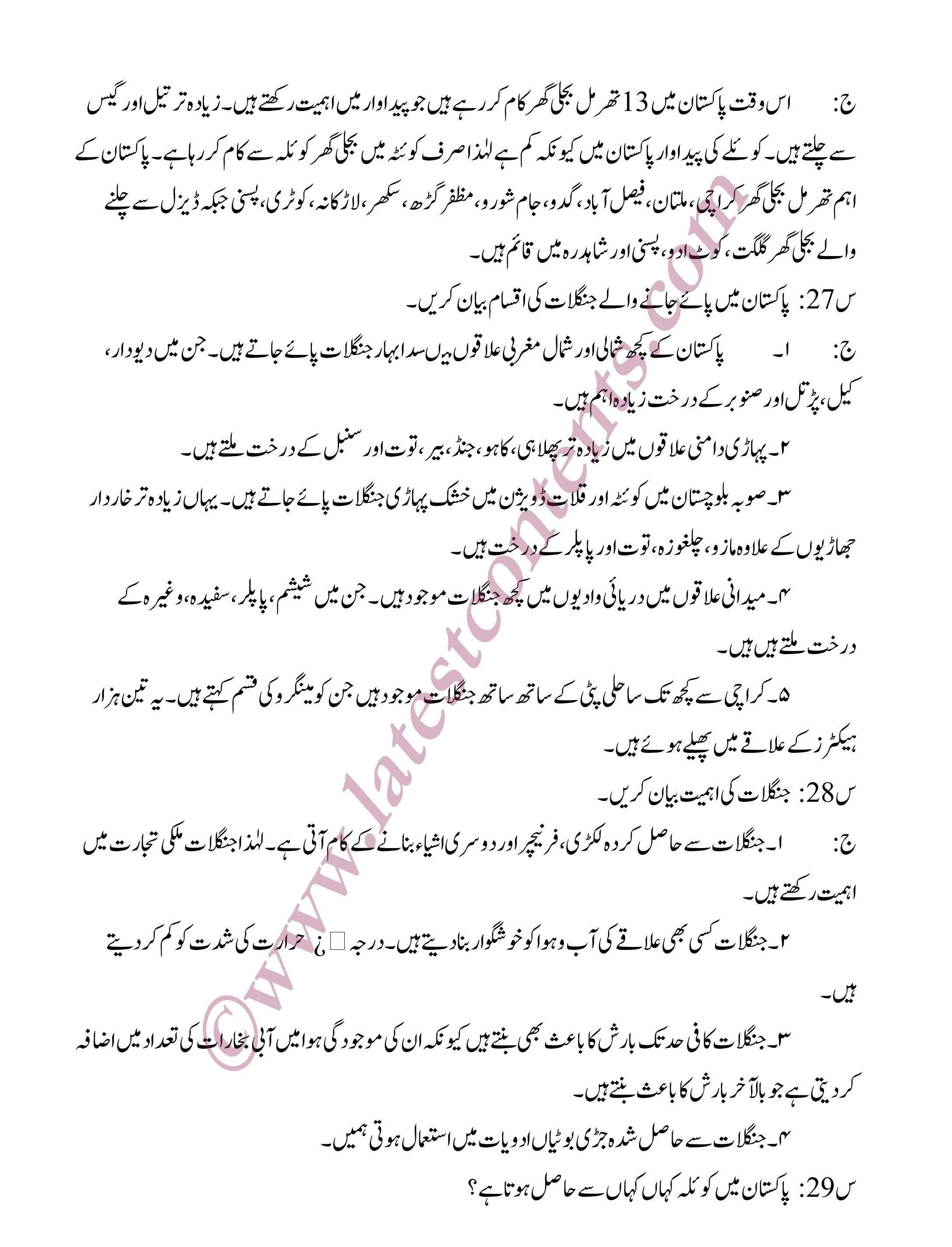 015 Issues To Write An Essay About Persuasive Social Media Essays On Topics Easiest Topic Pak Studies Short Questions Notes In Ur Funny Good Argumentative Interesting Paper Easy Awesome For High School Full