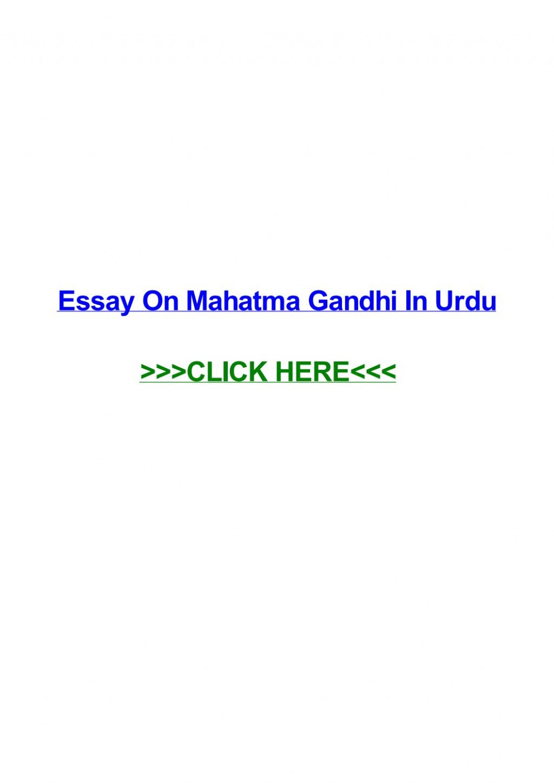 015 Mahatma Gandhi Essay In Urdu Page 1 Imposing Language Jayanti Speech Large