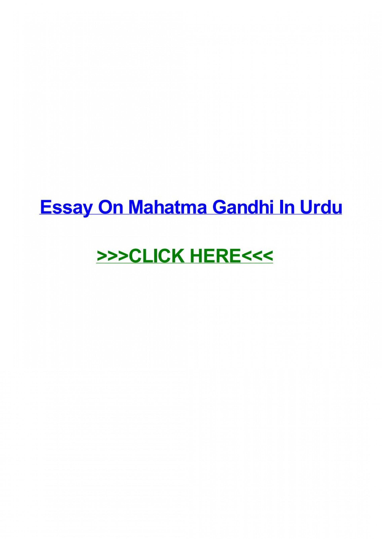 015 Mahatma Gandhi Essay In Urdu Page 1 Imposing Language Jayanti Speech 1920