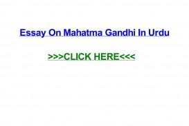 015 Mahatma Gandhi Essay In Urdu Page 1 Imposing Language Jayanti Speech