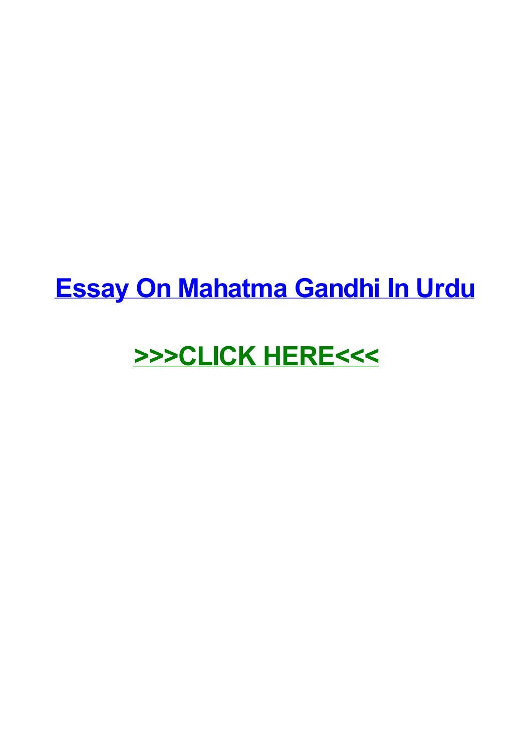015 Mahatma Gandhi Essay In Urdu Page 1 Imposing Language Jayanti Speech Full