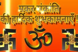 015 Maxresdefault Essay Example Makar Sankranti In Surprising Hindi Pdf Download 2018