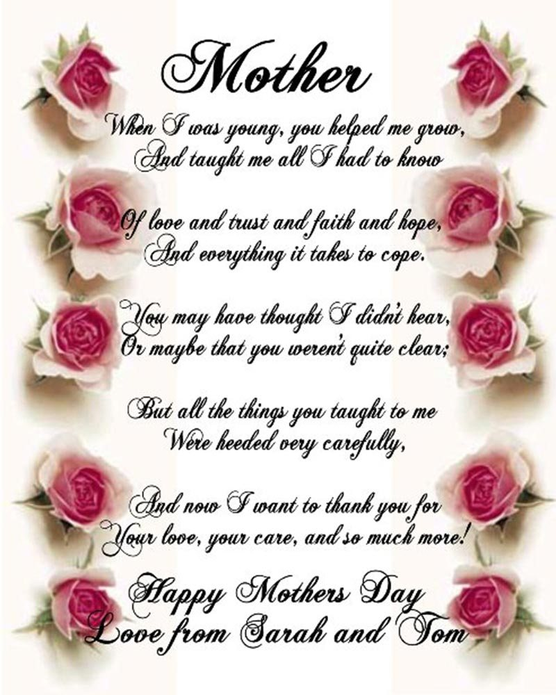 015 My Mother Day Essay Happy Mothers Quotes Poems Wallpapers
