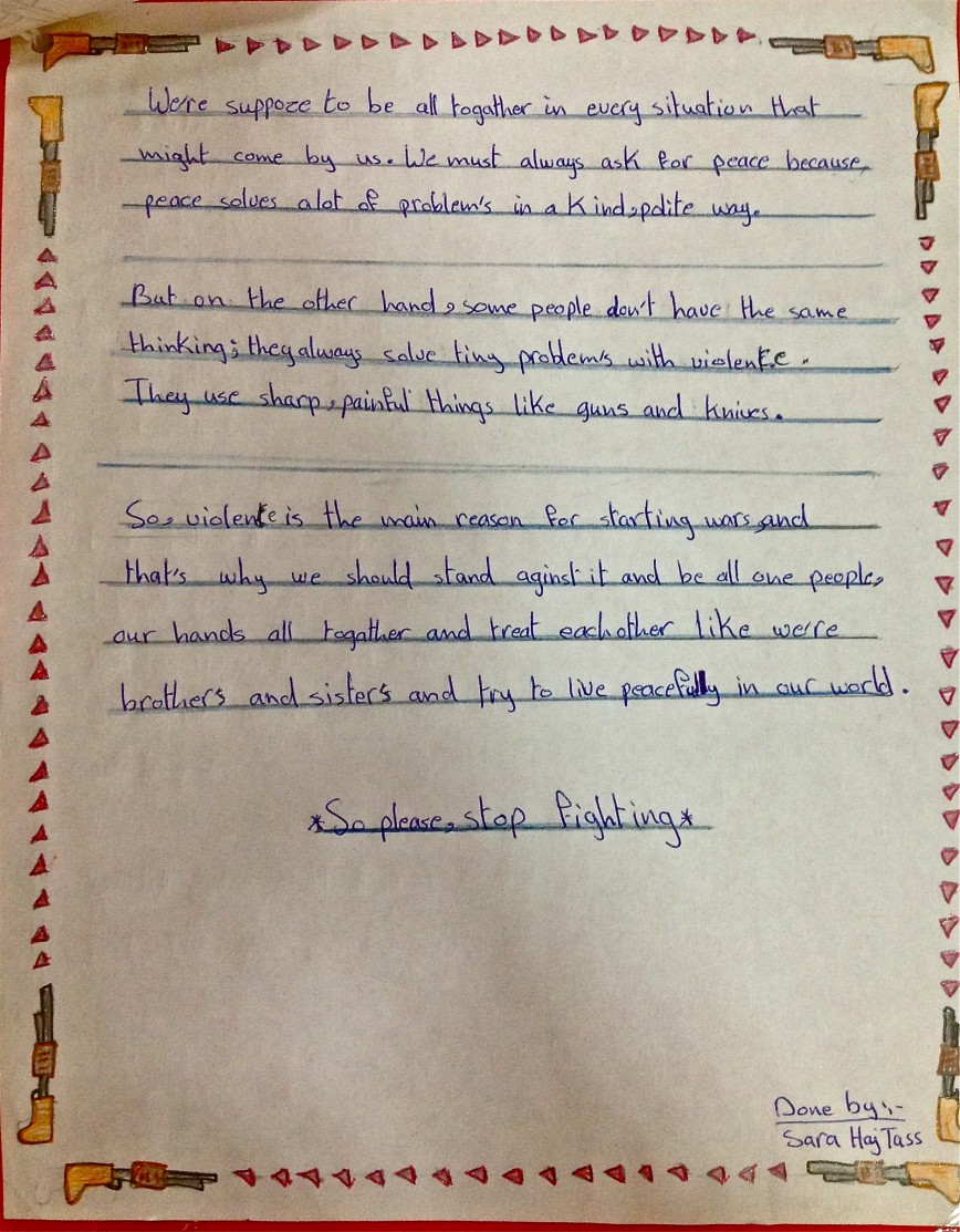 015 This I Believe Essays By Students Essay Example Wonderful