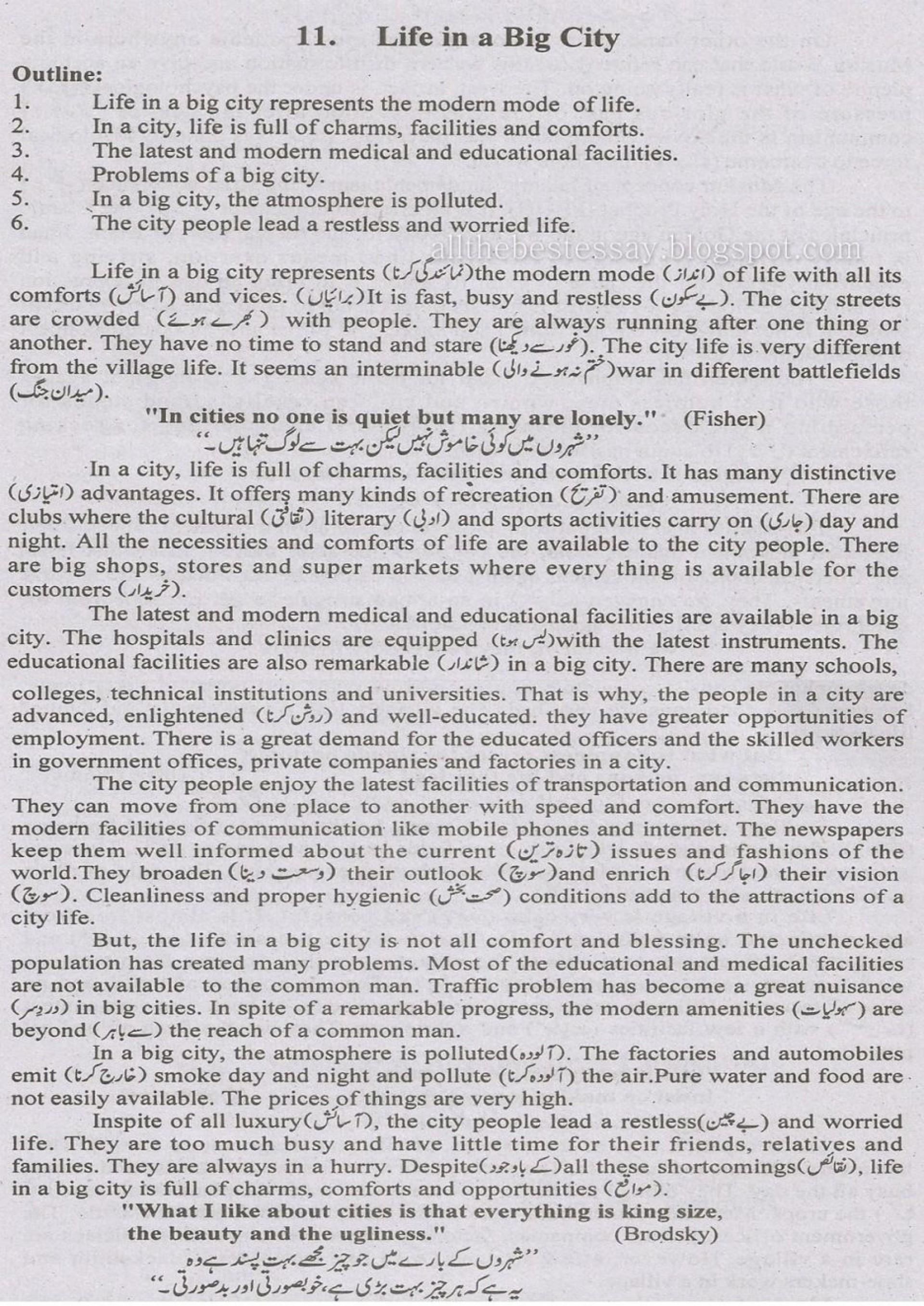 016 Essay City Life Untitled On In Hindi Vs Village Sanskrit Language Problems Gujarati Is Better Thandvantages Urdu Englishnd 936x1324 Example Impressive A Indian English 1920