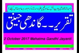 016 Essay Example Mahatma Gandhi In Urdu Imposing Language Jayanti Speech
