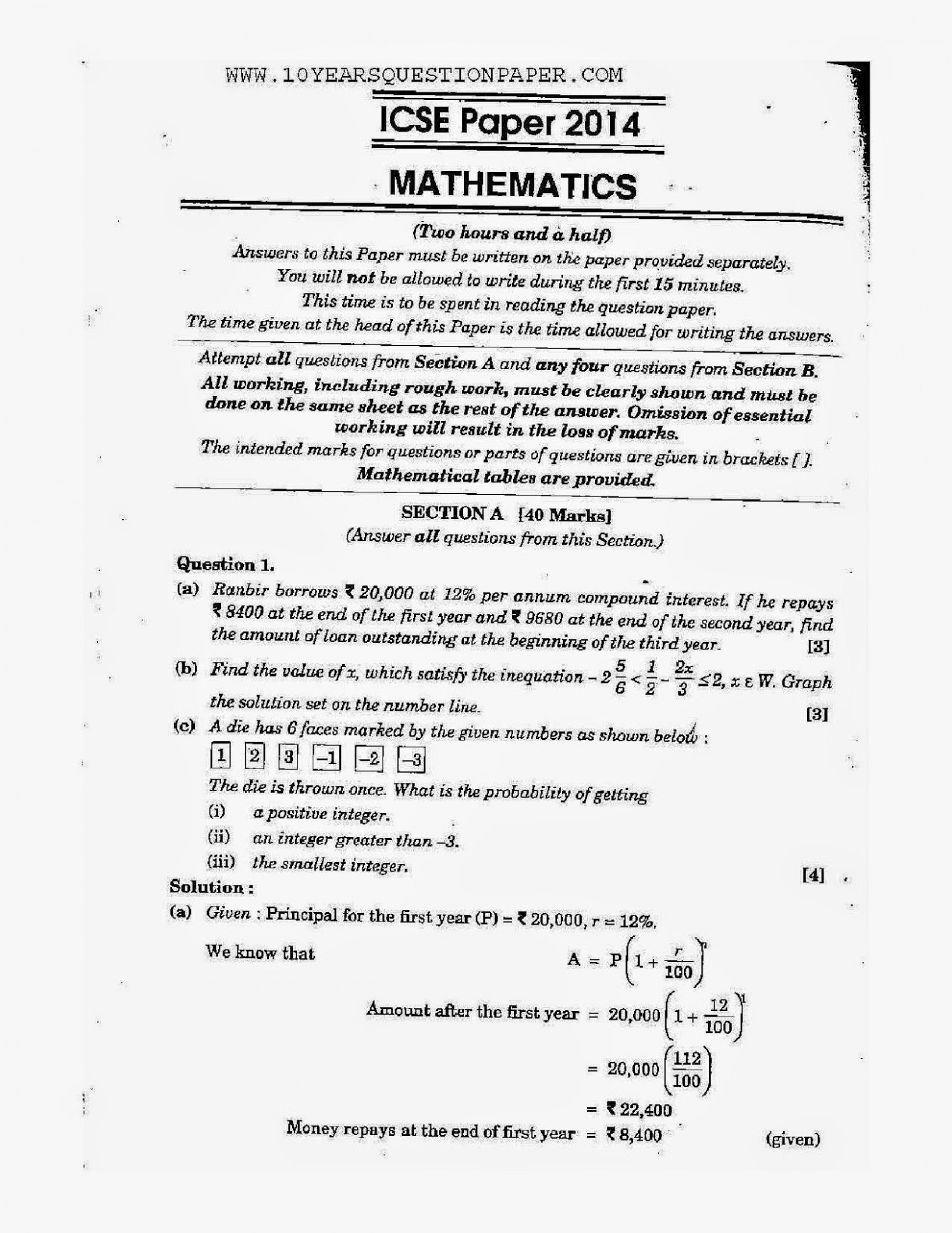 016 Essay Example Topics For College English Icse20solved20maths202014 Page Phenomenal Classes Students In 1920