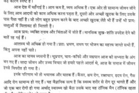 016 Health Essay Example On The Ldquo Care Rdquo In Hindi First Is Wealth Writing 1000132 Telugu For All Ielts Urdu Science And Good Happiness Singular Topics High School Students Titles
