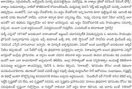 016 Mothers Love Essay Example Phenomenal Wikipedia In Tamil On Gujarati