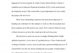 016 Professional Goals Statement Letter Sample 653144 Essay Example Vcu Remarkable Personal