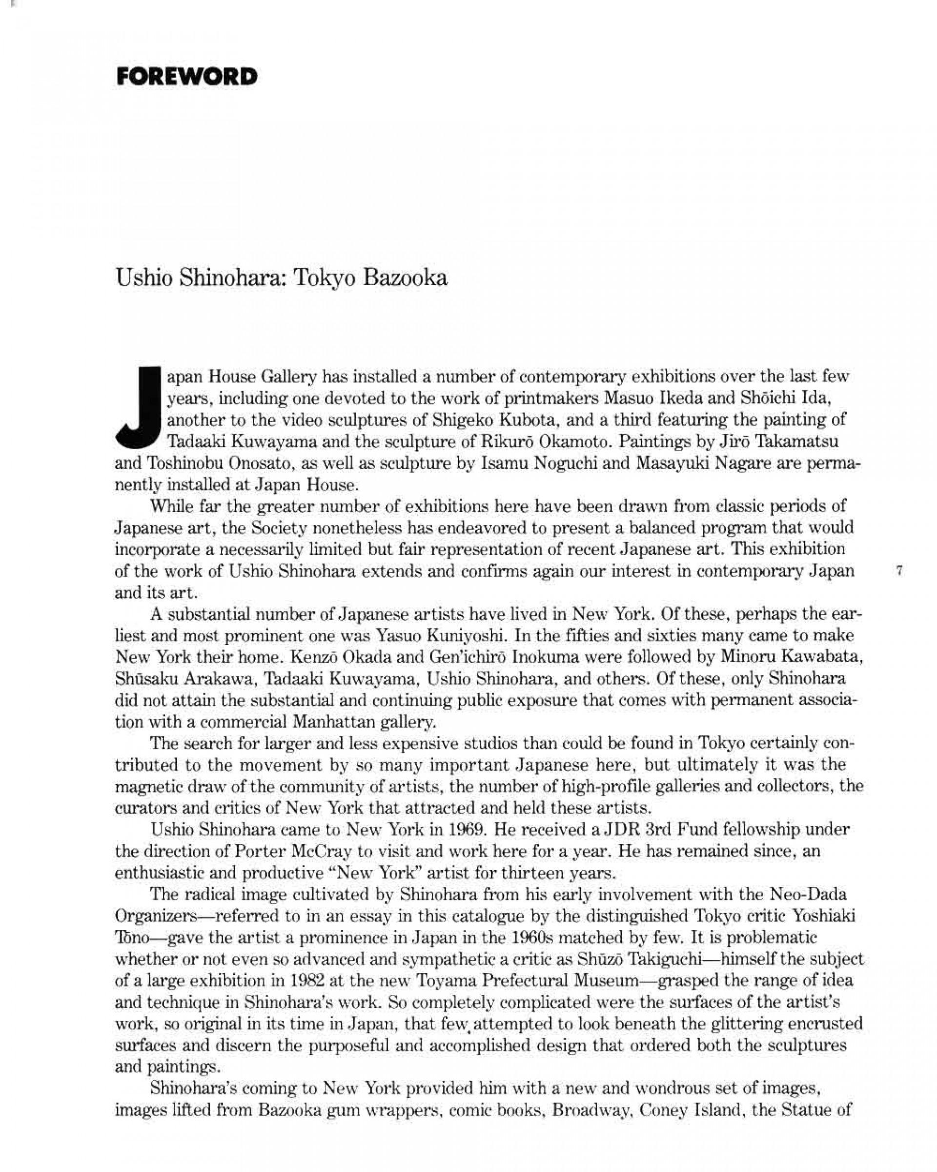 016 Ushio Shinohara Tokyo Bazooka Essay Pg 1 Example How To Quote Lyrics In Beautiful An Properly Song Apa 1920