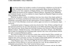 016 Ushio Shinohara Tokyo Bazooka Essay Pg 1 Example How To Quote Lyrics In Beautiful An Properly Song Apa 320