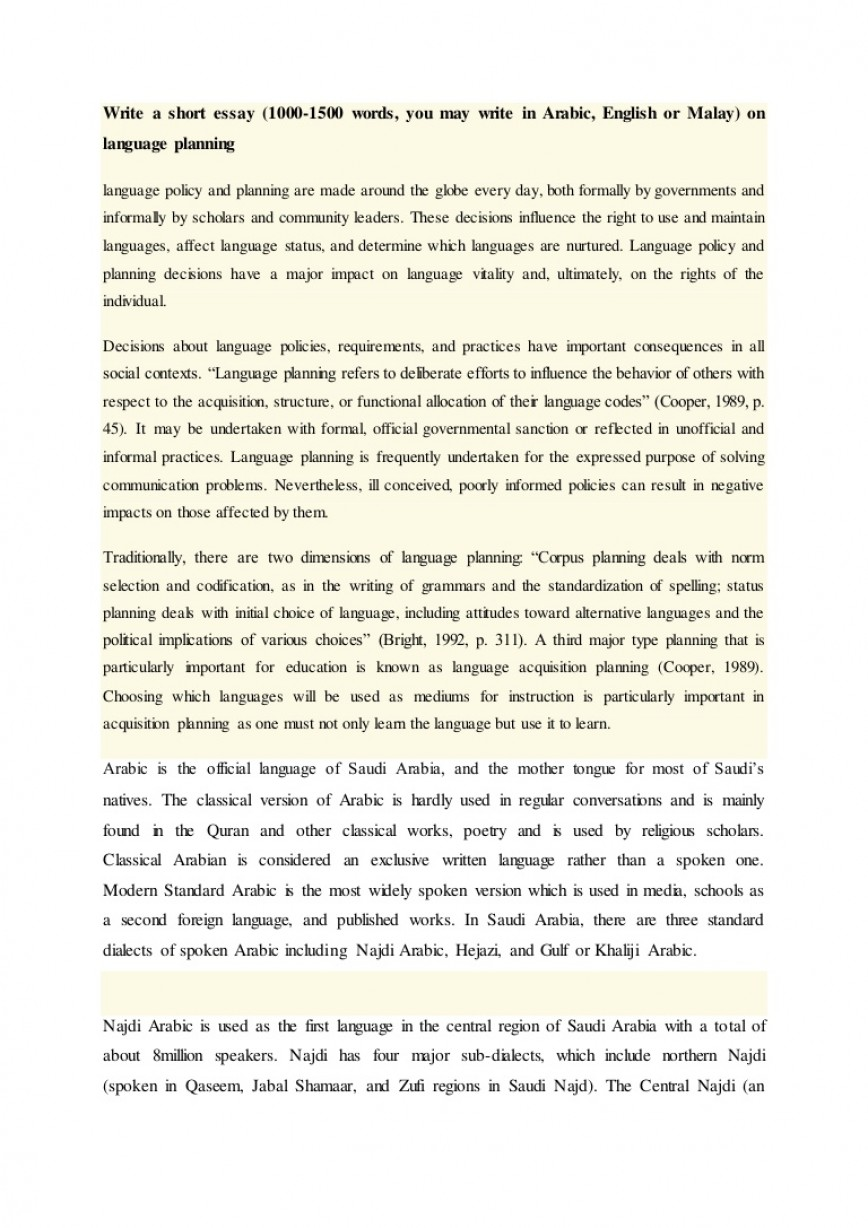 016 Writeashortessay Thumbnail Essay Example How To Write Surprising A Short Proposal About Yourself For College