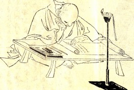 016 Yoshida Kenko Essay Example Essays In Magnificent Idleness Summary The Tsurezuregusa Of Kenkō