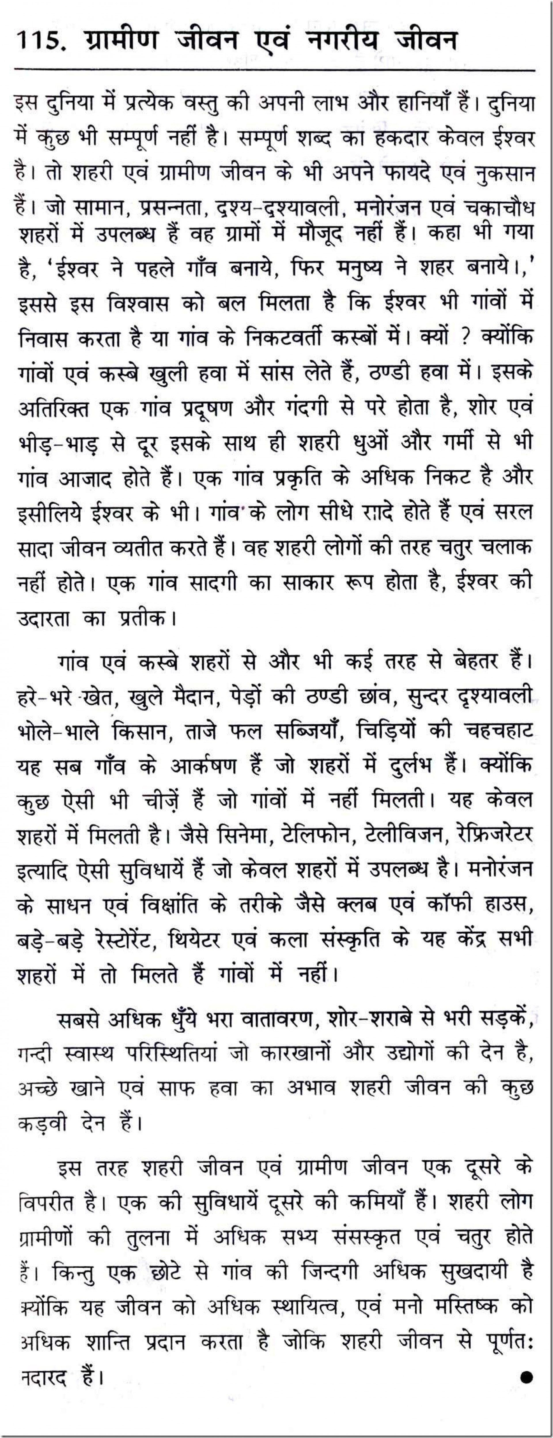 017 10117 Thumb Global Terrorism Essay In Hindi Outstanding 1920