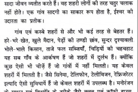 017 10117 Thumb Global Terrorism Essay In Hindi Outstanding