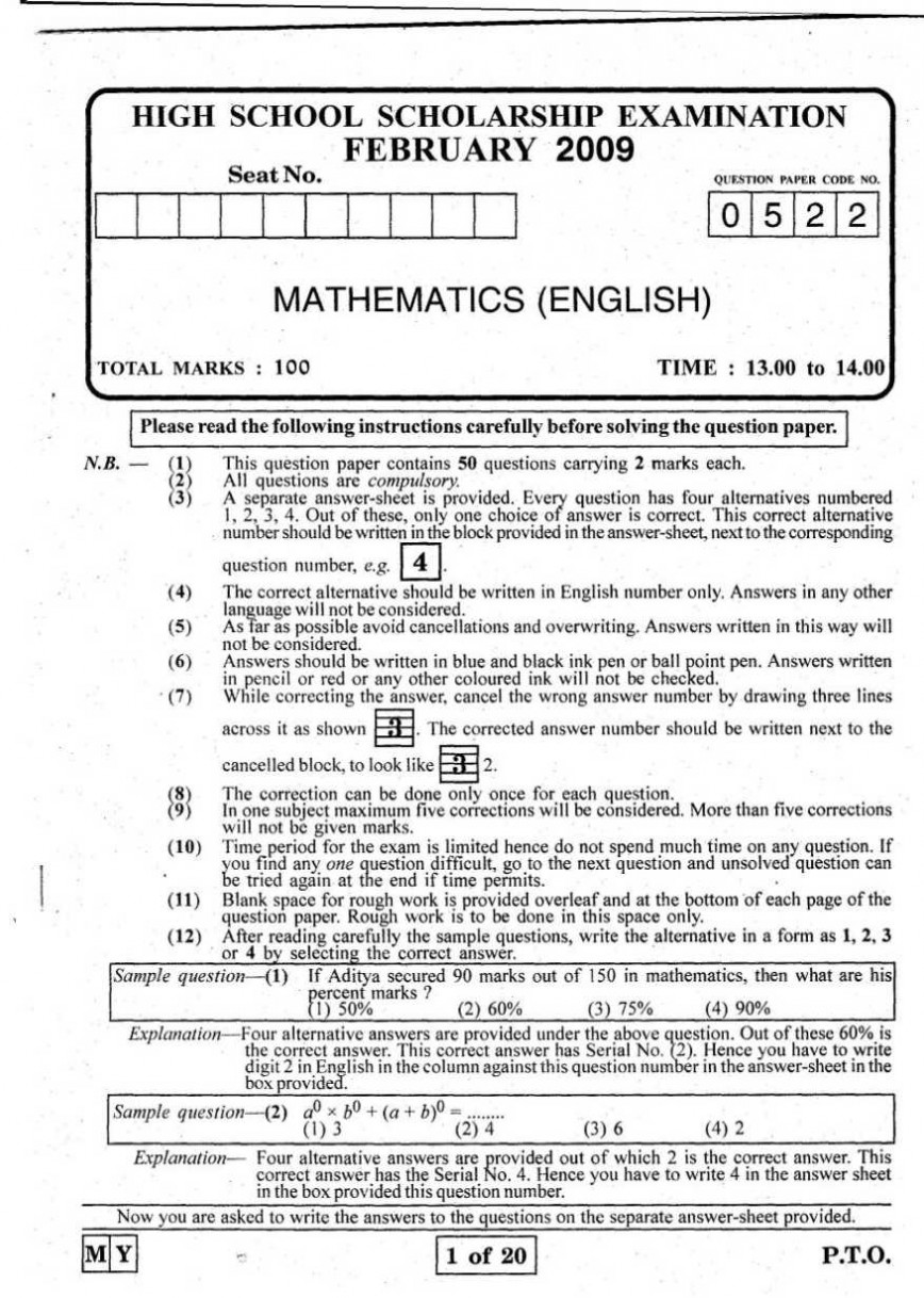 017 7th Standard Middle School Scholarship Exam Paper Write My Essay Cheap Stunning Uk College