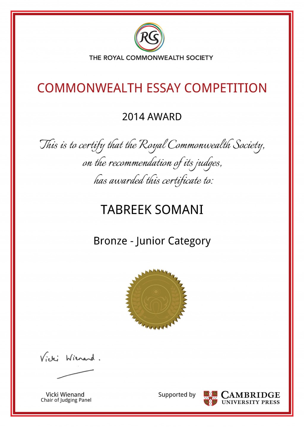 017 Certificate Ts Essay Example Contests Imposing 2014 Maryknoll Contest Winners Large