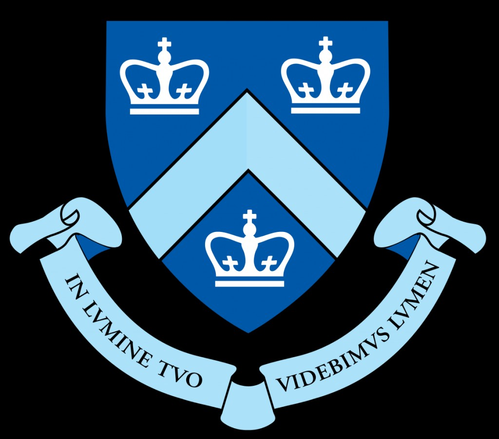 017 Columbia Shield Essay Example Wonderful University Application Tips Prompt Supplement Examples Large
