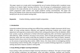 017 Creative Essay Example Imposing English Examples Titles About Education Definition