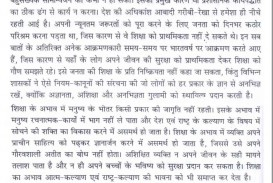 017 Essay Example 10113 Thumb Benefits Of Unusual Exercise Pdf Short On In Hindi Conclusion