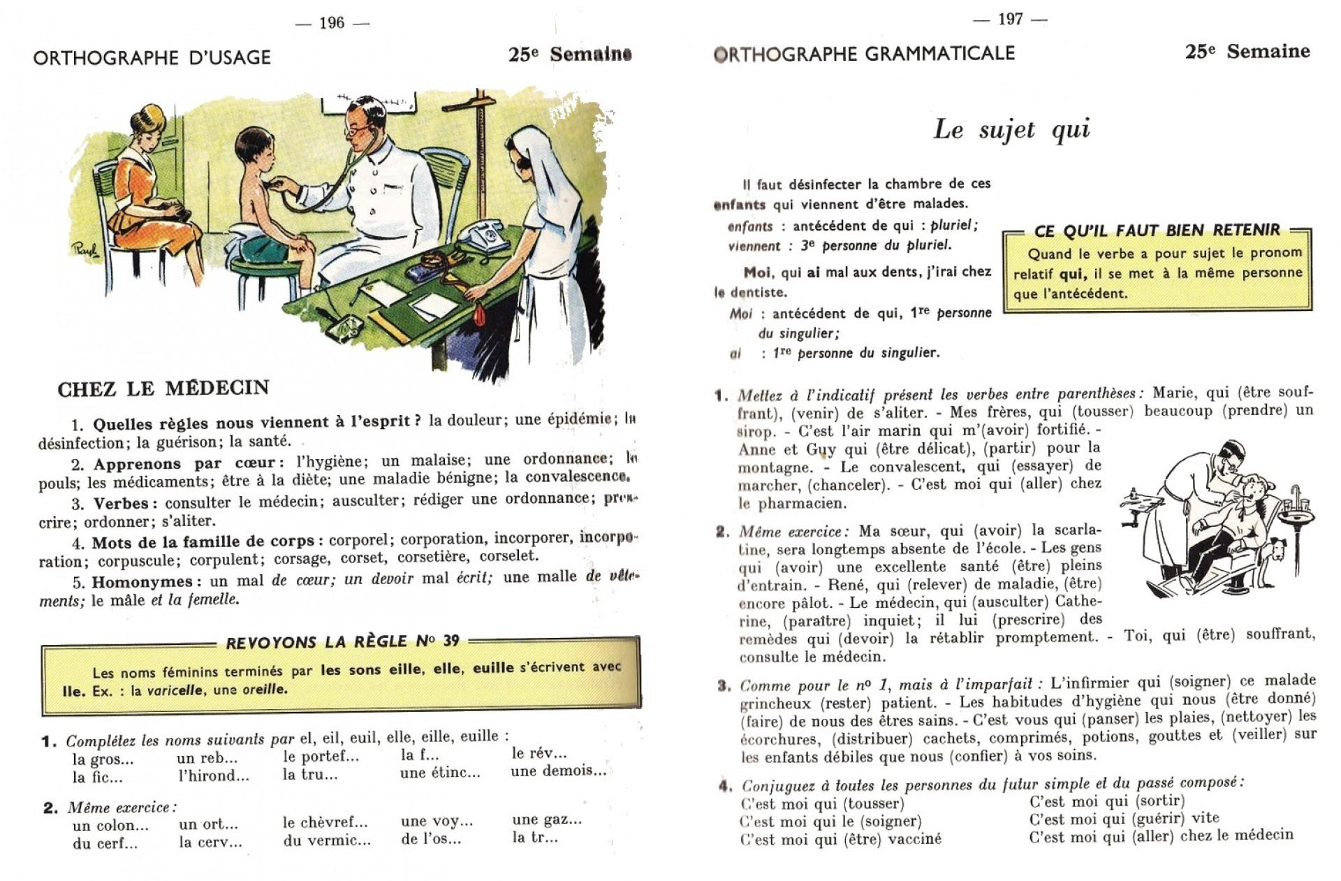 017 Essay Example Berthoucm1196 Essayer Conjugation Breathtaking French Future Verb Past 1920
