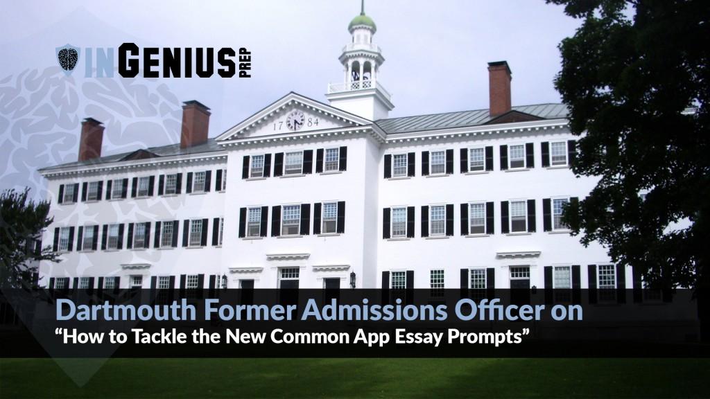 Dartmouth admission essay