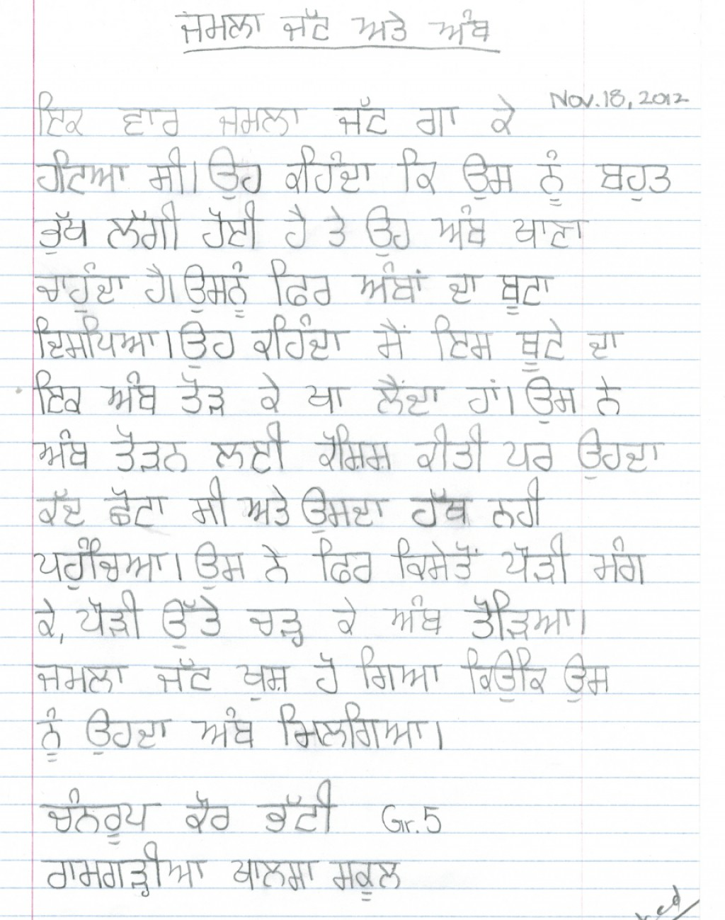 017 Essay Example How Can We Save Trees Screenshot2013 20at3 Marvelous To In Hindi Telugu Large