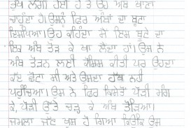 017 Essay Example How Can We Save Trees Screenshot2013 20at3 Marvelous To In Hindi Telugu