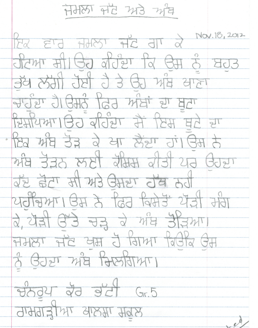 017 Essay Example How Can We Save Trees Screenshot2013 20at3 Marvelous To In Hindi Telugu Full