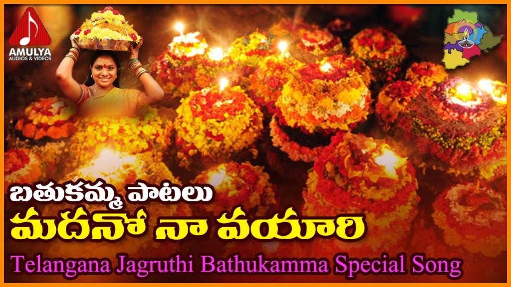 017 Essay Example Maxresdefault On Bathukamma In Dreaded Telugu Short Language Large