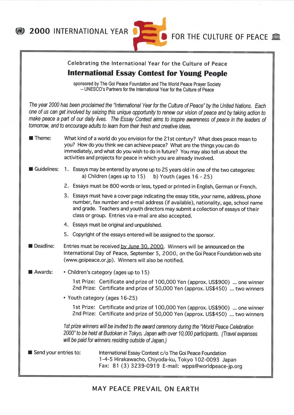 017 Essay Example National Peace Marvelous Contest 2019 Large