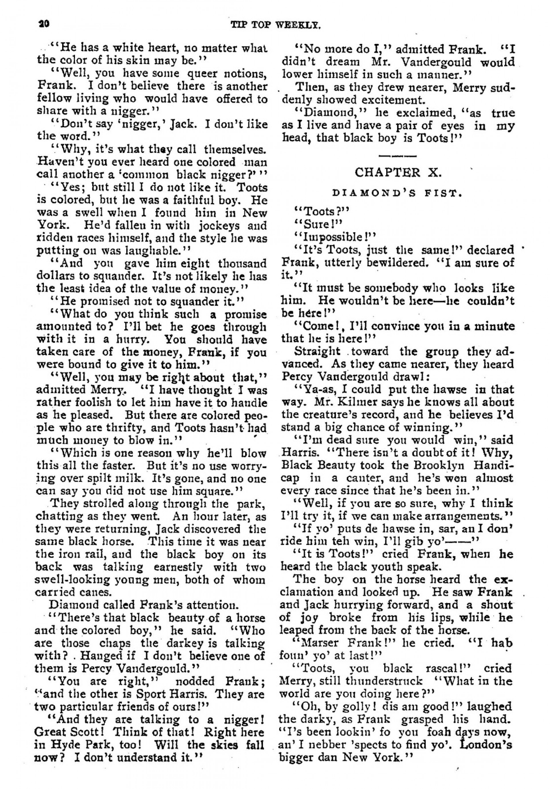 017 Essay Example What Is Beauty Merriwells Black Top Short Inner Real 1920