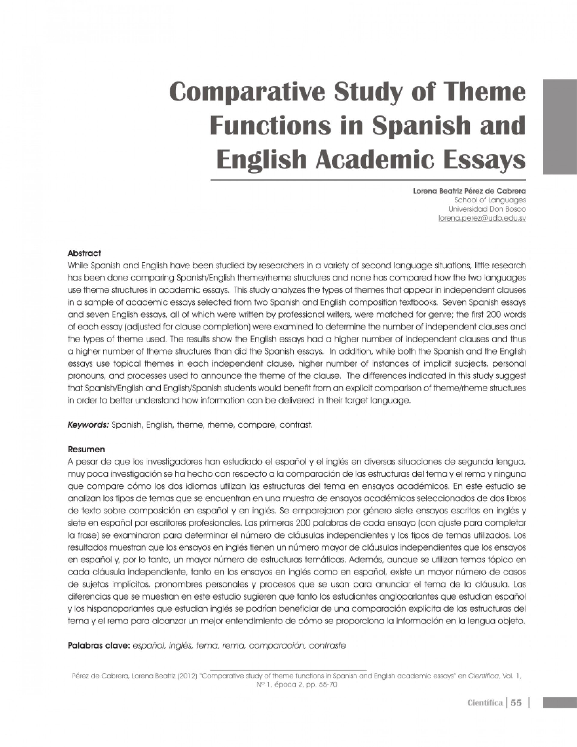017 Essay In Spanish About School Example Unusual 1920