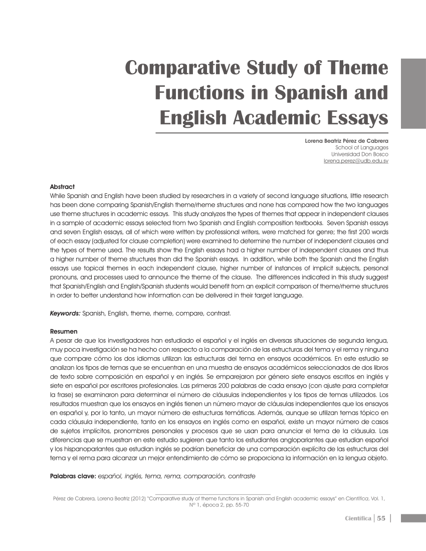 017 Essay In Spanish About School Example Unusual Full