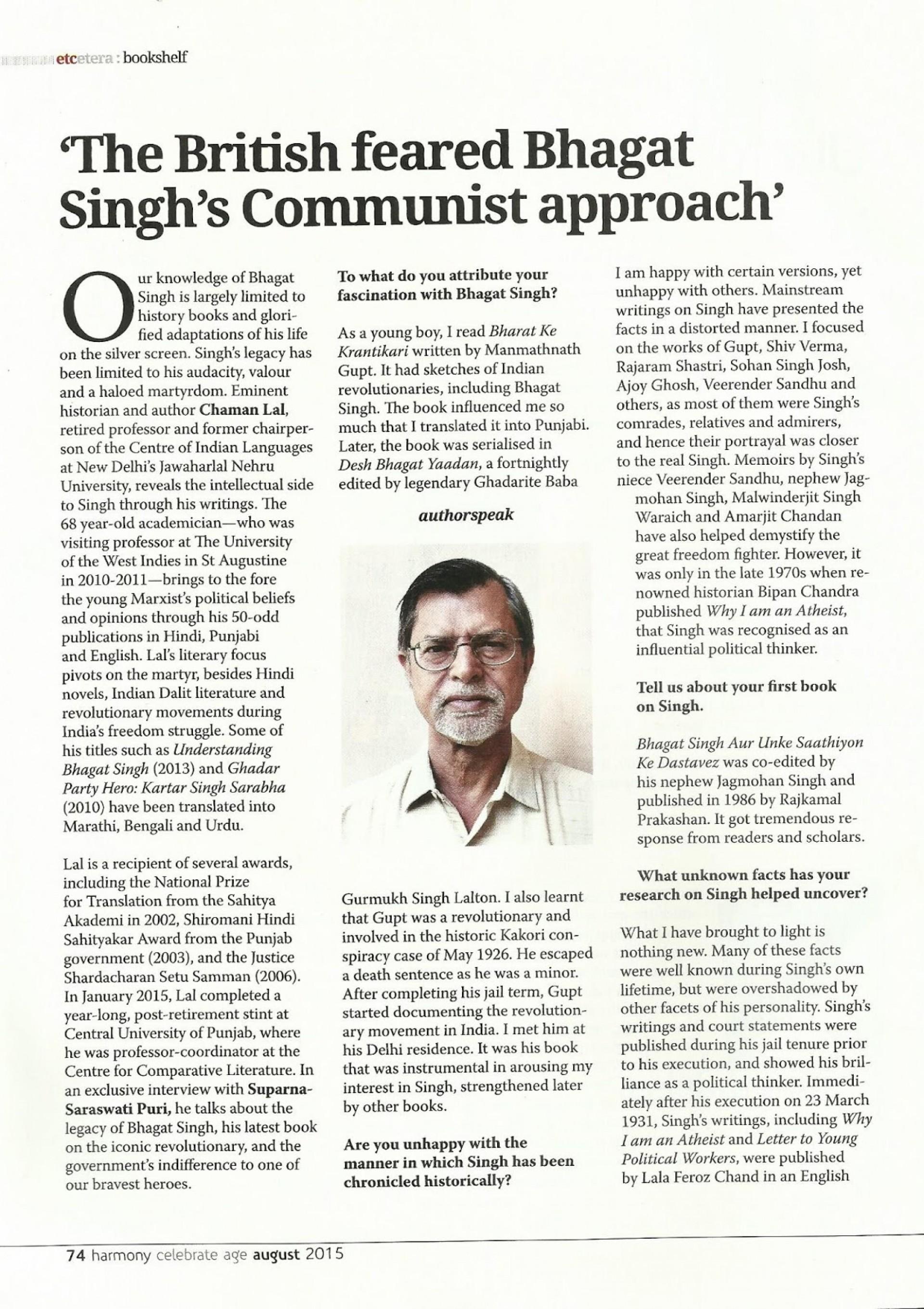 017 Essay On Bhagat Singh In Marathi Example Interview2bon2bbs Harmony Unique Short 100 Words 1920