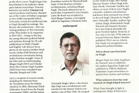 017 Essay On Bhagat Singh In Marathi Example Interview2bon2bbs Harmony Unique Short 100 Words