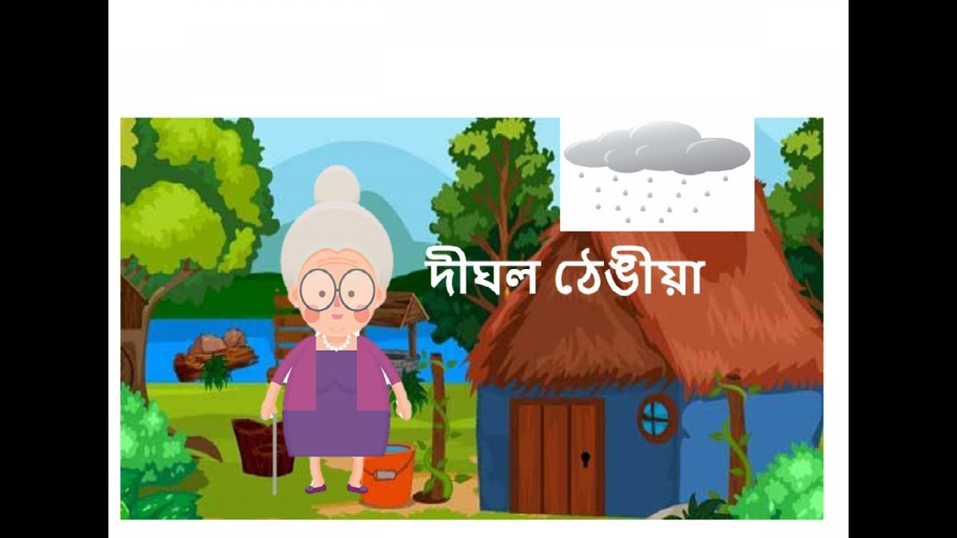 017 Essay On Character In Hindi Example 8055012596 Lakshminath Frightening My Favourite Cartoon Shin Chan Development Importance Of Letter 1920