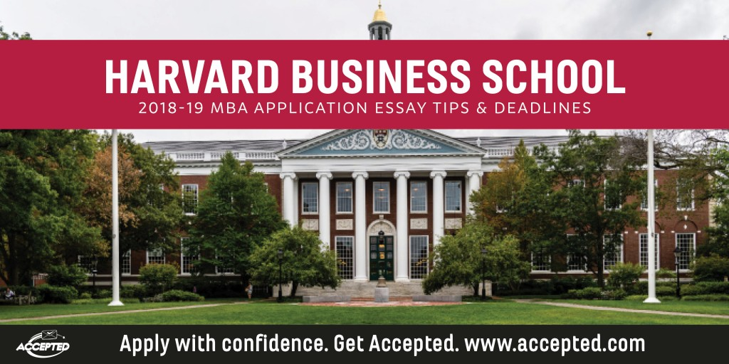 017 Hbs Essay Tips And Deadlines Awful Advice Large